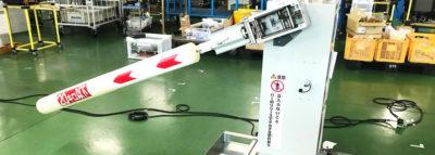 電気機器のOEM生産対応